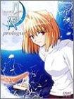 真月譚 月姫 prologue [DVD]