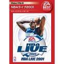 EA Best Selections NBAライブ 2001