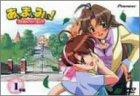 あぃまぃみぃ!ストロベリー・エッグ 1学期 [DVD]