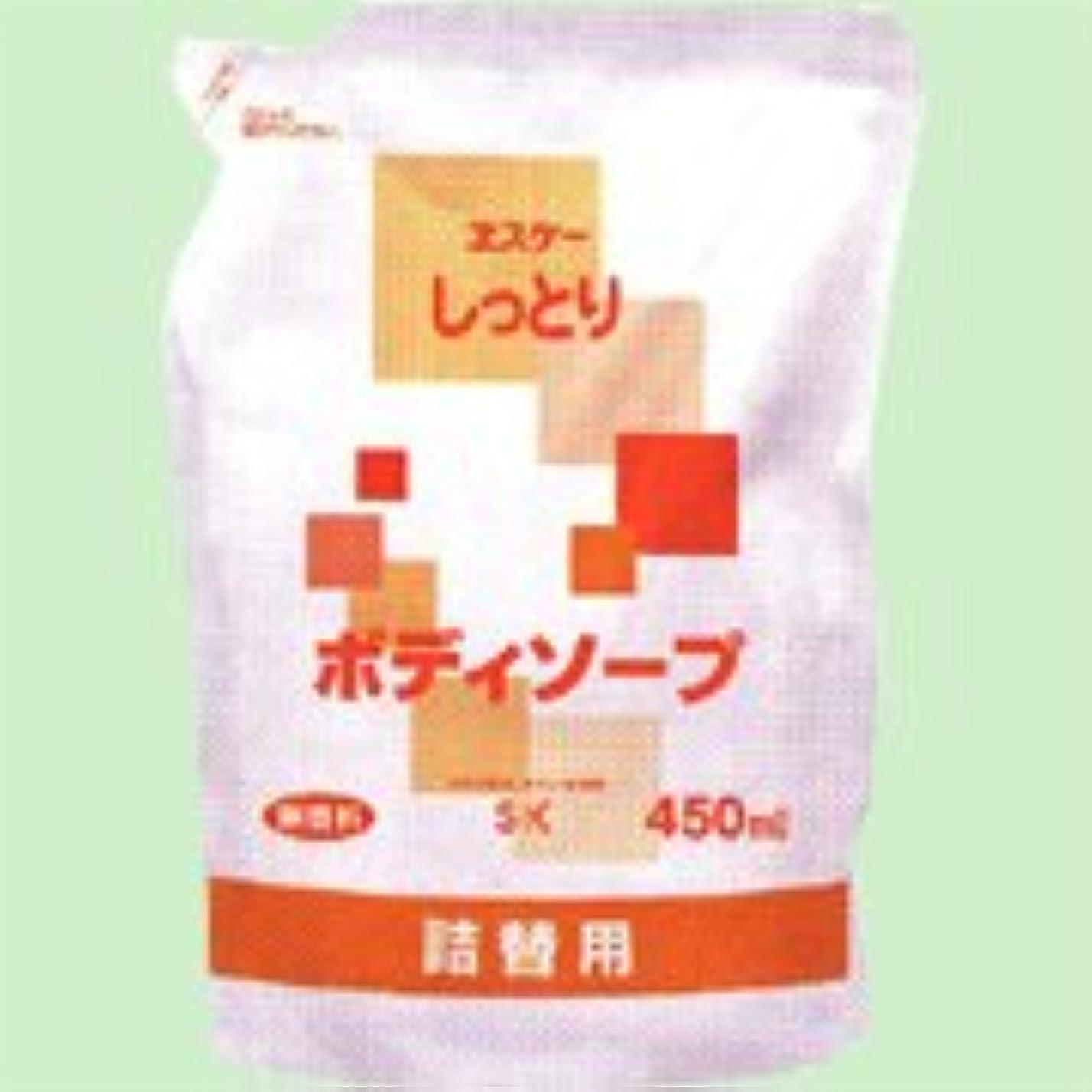 ほこりっぽい華氏魅力的しっとりボディソープ詰替用 450ml   エスケー石鹸