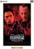 クリムゾン・リバー2 黙示録の天使たち スタンダード・エディション [DVD]の詳細を見る