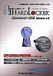 USB HardLocker Standard+USB Version 3.0