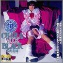 CHARA Mix BLACK 広末奈緒 [DVD]