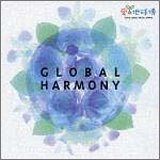 「愛・地球博」 Presents GLOBAL HARMONY