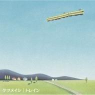Train by Ketsumeishi