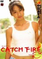中田あすみ CATCH FIRE [DVD]