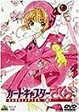 カードキャプターさくら Vol.6 [DVD]