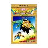 ドラゴンクエスト―ダイの大冒険 (36) (ジャンプ・コミックス)
