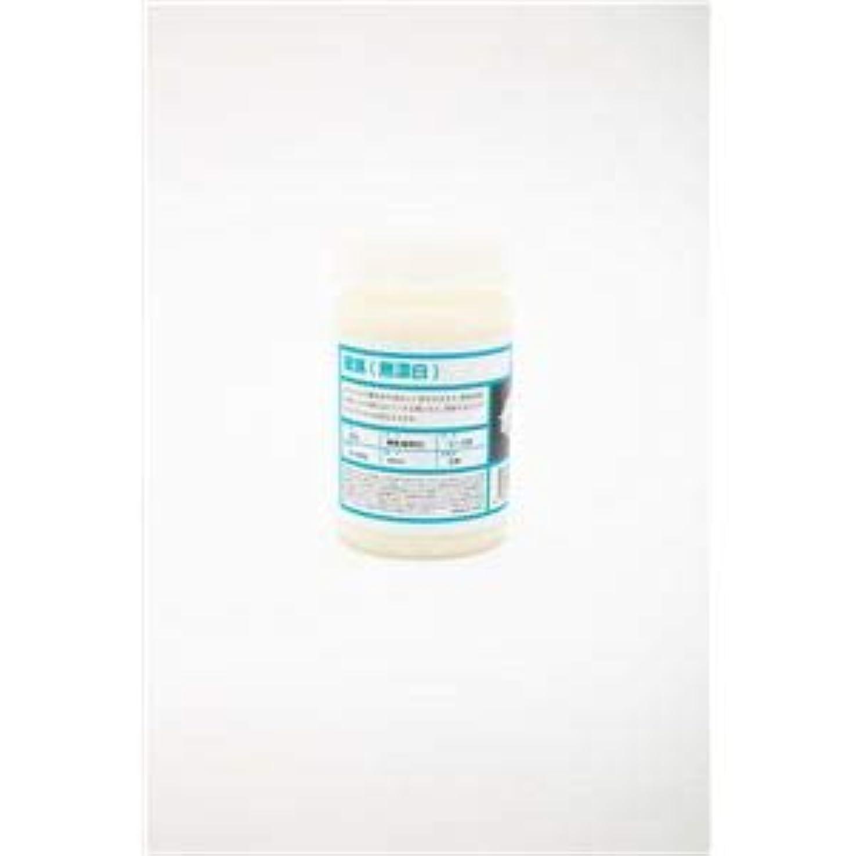 キャンドル用 蜜蝋 無漂白タイプ 【60ml】 日本製 ビーズ状 融点約64℃ 動物性 配合例3~50% 〔ろうそく〕