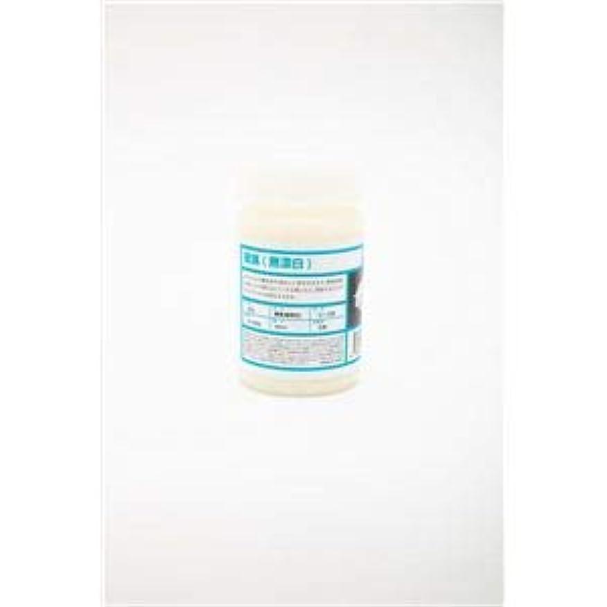 アナログラリーに付けるキャンドル用 蜜蝋 無漂白タイプ 【60ml】 日本製 ビーズ状 融点約64℃ 動物性 配合例3~50% 〔ろうそく〕