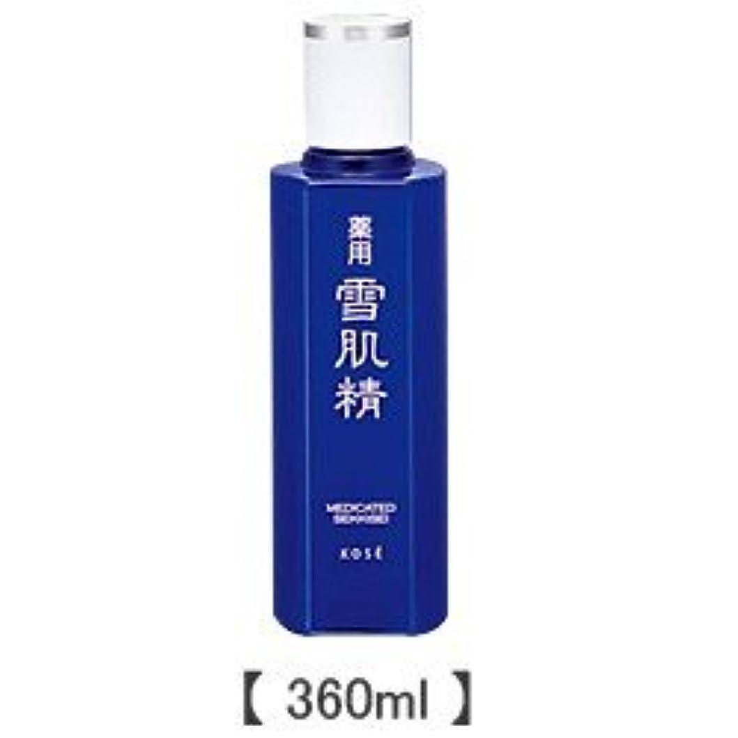 海洋の自我バスコーセー薬用 化粧水 360ml