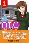 OLC / 小川 京美 のシリーズ情報を見る