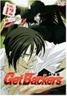 ゲットバッカーズ-奪還屋-12[DVD]