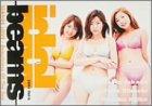 ビームス <IDOL BEAMS 2001 Vol.5> SEASIDE LOVE-Beautiness of The Sea [DVD]