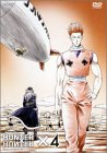 HUNTER×HUNTER ×4 [DVD]