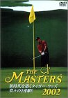 THE MASTERS 2002 [DVD]