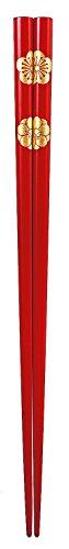 一双 箸 漆 (輪島塗) 大輪 (たいりん)  日本製 木製 (天然木) 2...