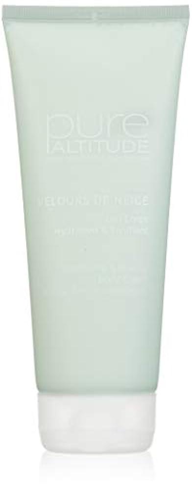 現代のフィルタ指紋Pure(ピュール) レ コール ヴルール ドゥ ネージュ/ボディミルク