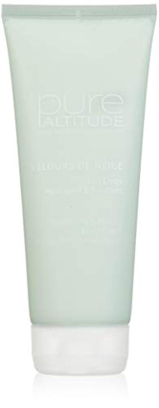彼女のウェーハ石膏Pure(ピュール) LAIT CORPS VELOURS DE NEIGE 200ml ボディクリーム