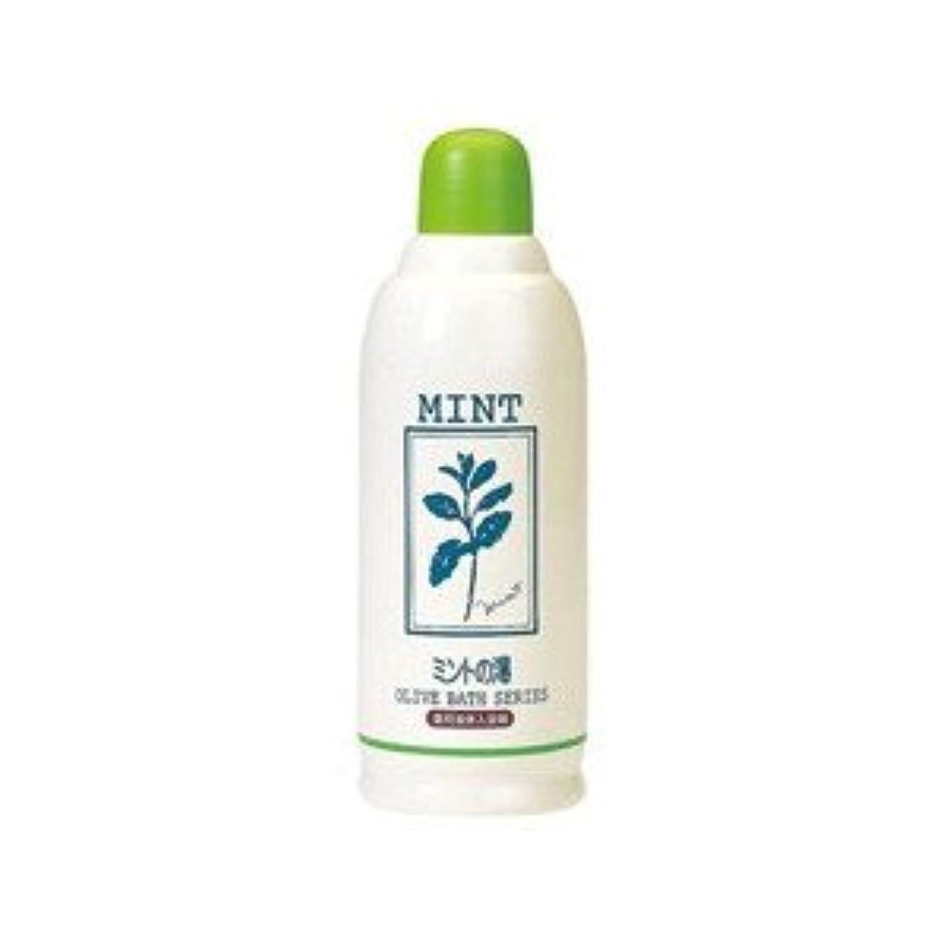 グリーンバック泥沼確保する【5本】薬用オリーブの湯 ミントの香り
