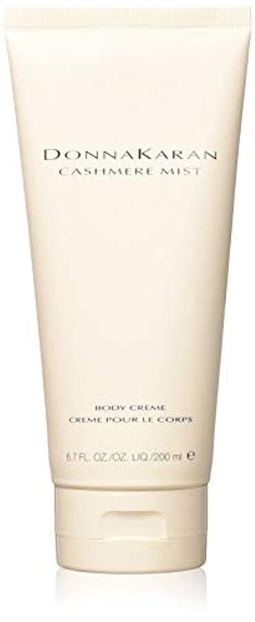 ブランドギャラントリー花瓶カシミアミスト ボディークリーム