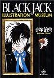 Black Jack illustration museum (秋田文庫)