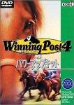 WinningPost 4 with パワーアップキット DVD-ROM版