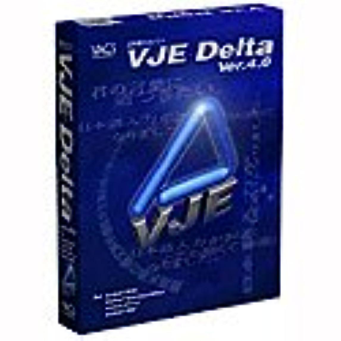 マウントバンク不注意施設VJE-Delta Ver.4.0