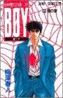 B〓y―HareluyaII (27) (ジャンプ・コミックス)