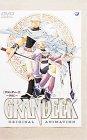 GRANDEEK-外伝- [DVD]