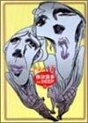 弥次喜多in DEEP (1) (ビームコミックス)の詳細を見る