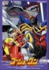 戦国魔神ゴーショーグン Vol.5 [DVD]