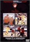 トヨタカップ 第5回 リバプールFC vs インディペンディエンテ [DVD]