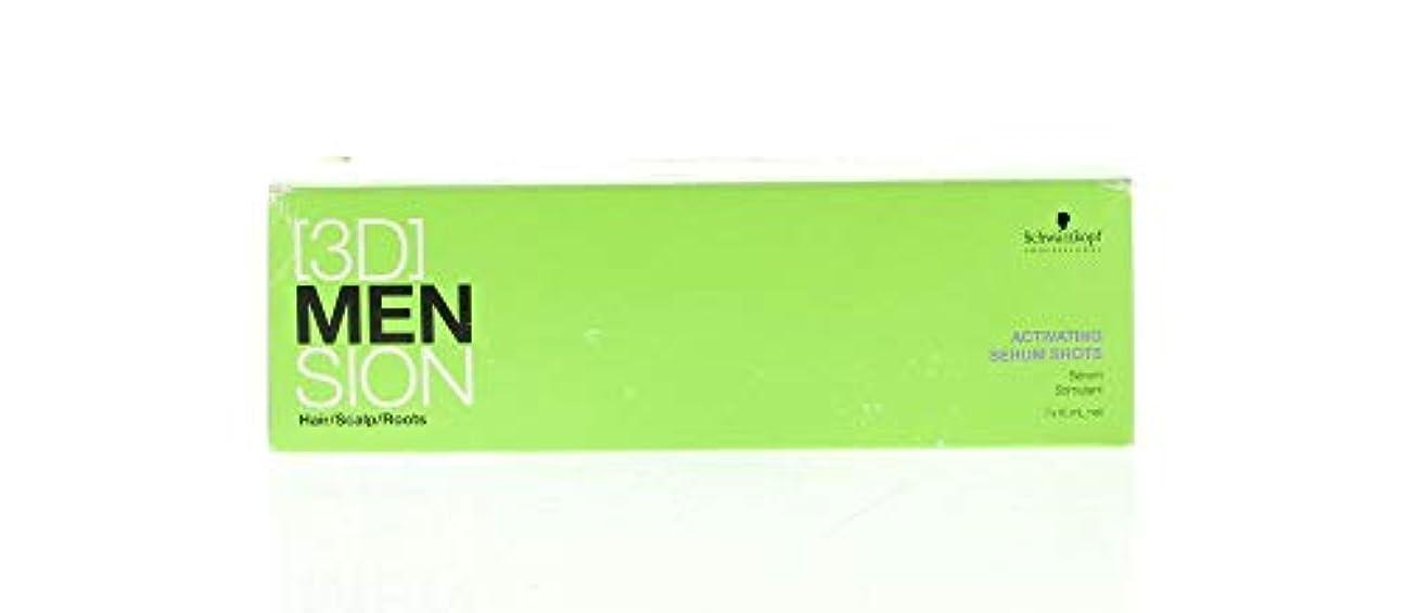 モニカ博物館落ち着かない男性用Schwarzkopfプロフェッショナル刺激血清 - サイズ100 ml(7 x 10 ml)