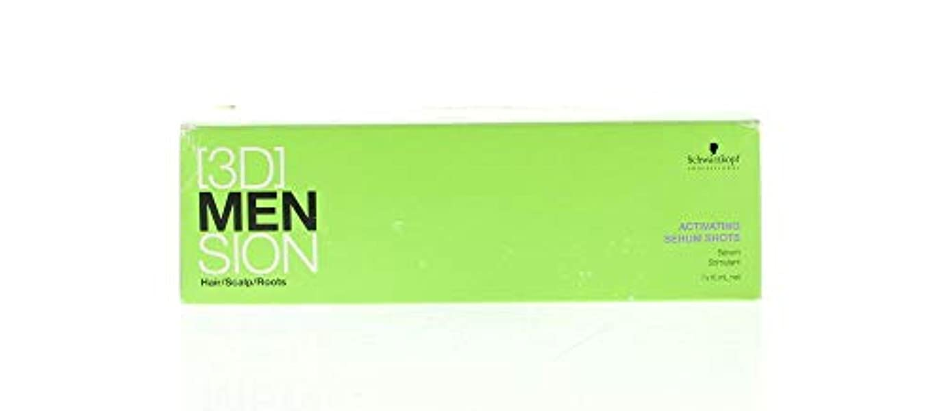 アラスカ流産望む男性用Schwarzkopfプロフェッショナル刺激血清 - サイズ100 ml(7 x 10 ml)