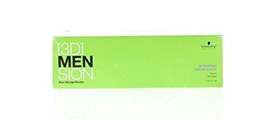 アラビア語会うディレクター男性用Schwarzkopfプロフェッショナル刺激血清 - サイズ100 ml(7 x 10 ml)