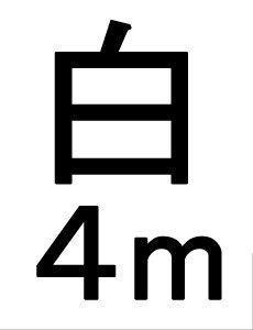 さらり 良い 肌触り で 耐久性 抜群 作品 を ながく使える 綿 麻 コットン リネン 布地 生地 (d.白色4m)