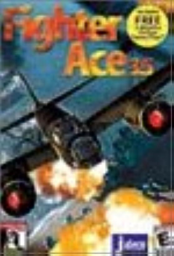 求人お金ゴムコミュニティFighter Ace