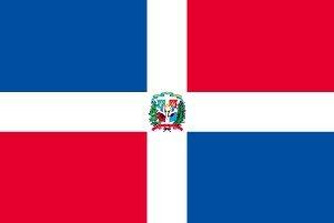 世界の国旗 ドミニカ共和国 国旗 手旗サイズ [ 50×75cm 高・・・