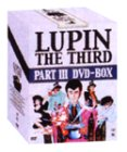 LUPIN THE THIRD PARTIII DVD-BOX