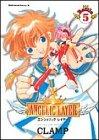 Angelic layer (5) (角川コミックス・エース)の詳細を見る