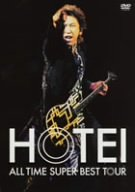ALL TIME SUPER BEST TOUR [DVD]の詳細を見る