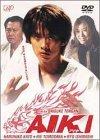 AIKI[DVD]