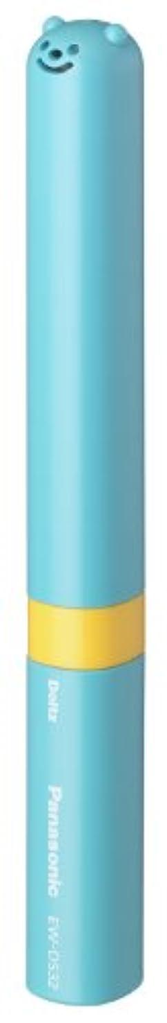 スローガン滑る強大なパナソニック 音波振動ハブラシ ポケットドルツ キッズ(しあげ磨き用) 青 EW-DS32-A
