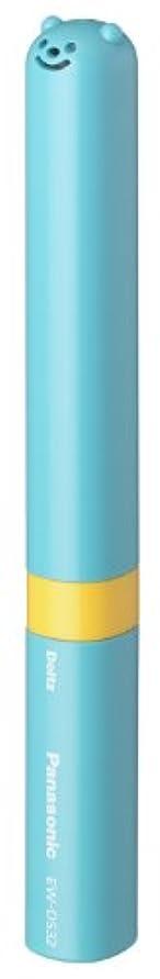 祖先列車豊かなパナソニック 音波振動ハブラシ ポケットドルツ キッズ(しあげ磨き用) 青 EW-DS32-A