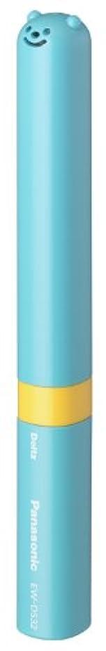 ランチョン断線円形のパナソニック 音波振動ハブラシ ポケットドルツ キッズ(しあげ磨き用) 青 EW-DS32-A