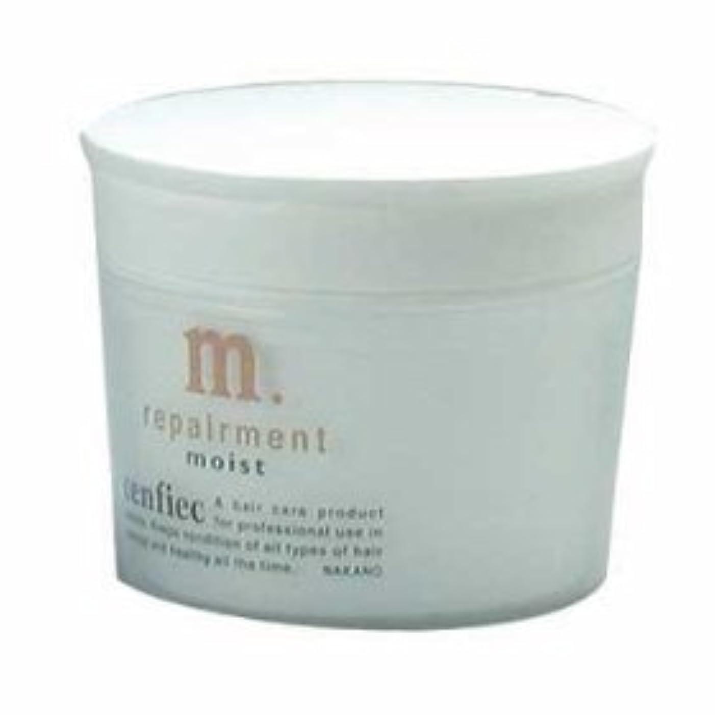成人期そして素晴らしい中野製薬 センフィーク リペアメント モイスト 250g (トリートメント)