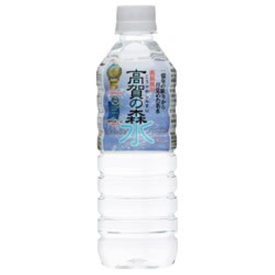 程度告発に同意する奥長良川名水 高賀の森水 500mlペットボトル×24本入