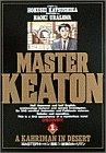 MASTERキートン (1) (ビッグコミックス)の詳細を見る