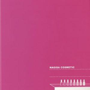 NAGISA COSMETICの詳細を見る